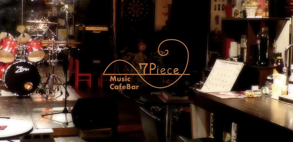 ミュージックカフェバー 7Piece