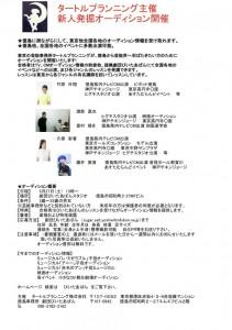 FullSizeRender_4.jpg